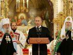 """СТЕЈТ ДЕПАРТМЕНТ ЗАКЉУЧИО: """"Проблем Русије што је исувише православна"""""""