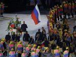 ИНЦИДЕНТИ ПОД ОКРИЉЕМ НОЋИ У РИЈУ: Русима скидају и цепају заставе из Олимпијског села!