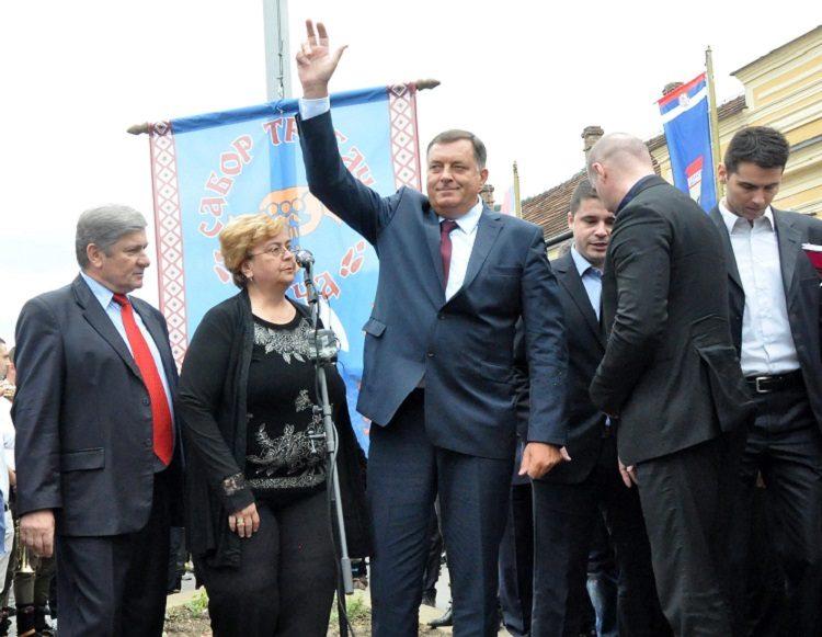 Фото: З. Шапоњић