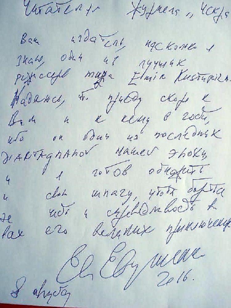 pismo jevtusenko