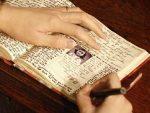 ЧИТАЈУЋИ ПРОШЛОСТ – ПИШЕМО БУДУЋНОСТ: Обиљежавање Међународног дана писмености