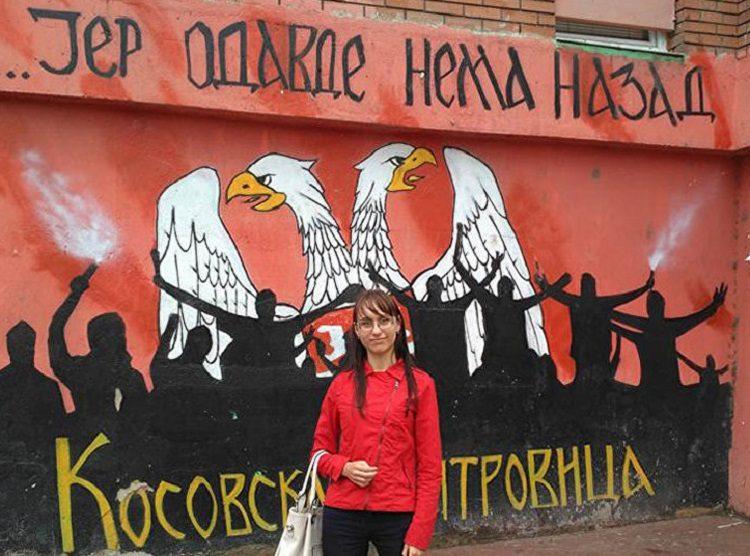 Фото: Спутњик, Оксана Сазонова