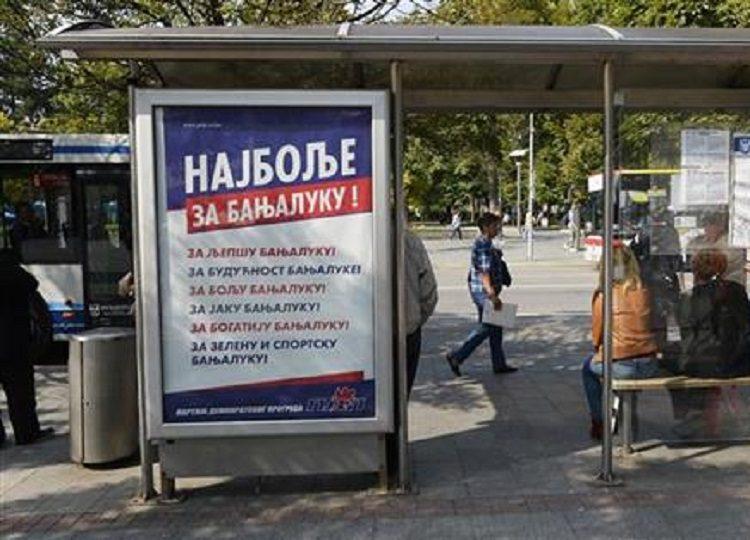 Фото: Танјуг/ T.Валич