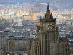 Русија враћа статус суперсиле