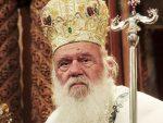 ДОМОВИНА И ПРАВОСЛАВЉЕ: Архиепископ Јероним критикује политику дехристијанизације Грчке