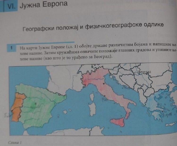 Фото: vesti-gazeta.com