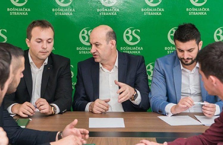 Фото:  rs.sputniknews.com, Бошњачка странка