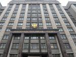 ДУМА: САД планирају да дестабилизују Русију уочи избора