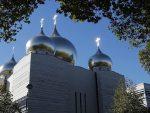 СВЕТИОНИК: У Паризу отворен Руски православно-духовни центар
