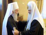 ЛОНДОН: Састали се патријарх српски Иринеј и руски Кирил