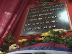 БРОД: Уручена одликовања породицама шест бораца