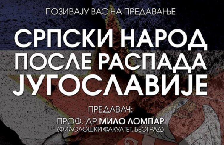 plakat-srpski-narod-posle-raspada-jugoslavije