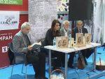 БЕОГРАД: Промовисана сабрана дјела Петра Кочића