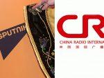 НОВА МУКА ЗАПАДА: Спутњик и Кинески радио удружују снаге