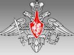 МИРНО НЕБО НАД КРЕМЉОМ: Противваздушни ракетни систем С-400 за предграђе Mоскве