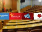 ЦРНА ГОРА: Опозиција тражи мјесто мандатара за састав нове Владе