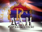 БАЊАЛУКА: Прва сједница Организационог одбора за прославу Дана Републике