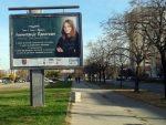 НОВИ САД: Ђаци на билбордима – промоција правих вриједности