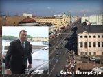 СЛОВЕНСКИ СВИЈЕТ: Предсједник Српске у Санкт Петербургу