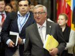 ЈУНКЕР: Неизбежно стварање европске војске