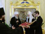 ПАТРИЈАРХ ИРИНЕЈ У МОСКВИ: Захвалност руској цркви и народу
