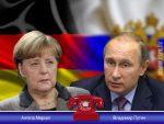 ПУТИН МЕРКЕЛОВОЈ: Ризичан транспорт гаса преко Украјине