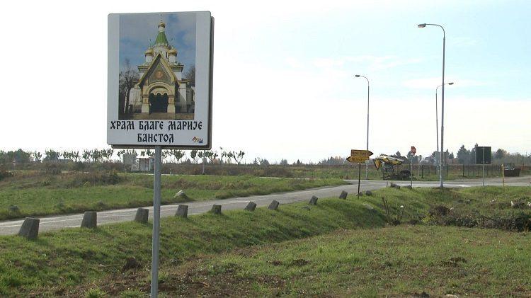 mesto-nove-crkve-na-fruskoj-gori