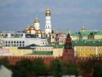 МОСКВА: Део руских снага напушта Сирију