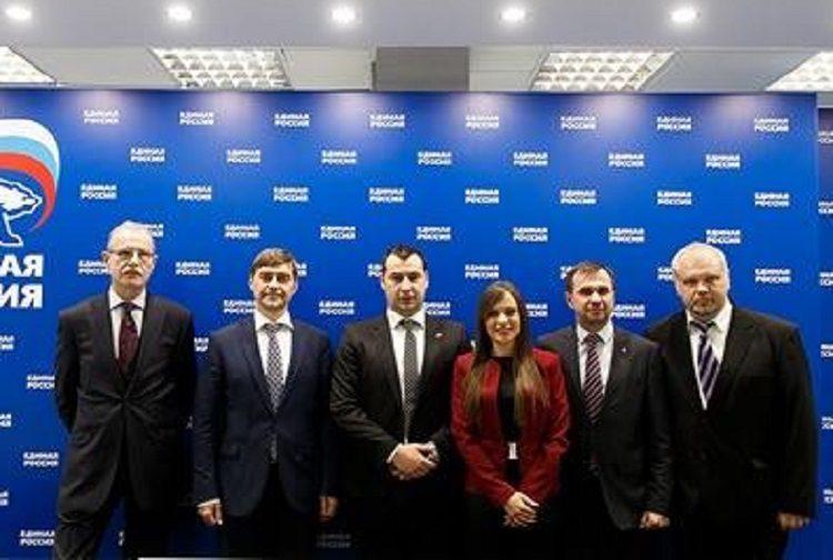 Фото: zavetnici.rs