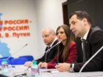 МОСКВА: Русија и Србија чувари мира на Балкану!