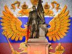 ПИНЧУК ГАЛАНИ: Само јака Русија може да помогне Србима