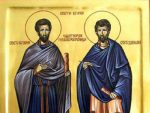 ЗАШТИТНИЦИ ЉЕКАРСКЕ ПРОФЕСИЈЕ: Данас Свети Врачи