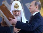 У ХРАМУ ПРЕОБРАЖЕЊА ГОСПОДЊЕГ: Путина највероватније крстио отац патријарха Кирила