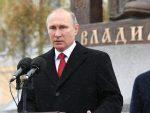ЕВО ШТА ЈЕ ПУТИН ПРИЧАО ЗА ТРАМПА: Он је бистар човек и жели добре односе са Русијом