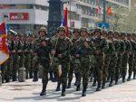 БEOГРAД: Почео воjни рок децембарске класе