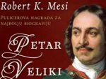 БИОГРАФИЈА ВЛАДАРА: Монументална фреска живота и света Петра Великог