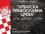 """ТРИБИНА: ,,Хрватска православна црква"""": јуче, данас, сутра"""