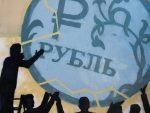 ФОРБС: Какве победе очекују Русију у 2017.
