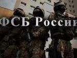 ФСБ: Спречени напади у Москви, ухапшено четворо