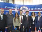 БЕОГРАД: Заветници угостили делегацију Јединствене Русије!