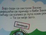 ПОДГОРИЦА: Нови црногорски буквар – родитељи у шоку
