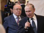 МОСКВА: Овако Путин пева студентима