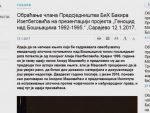 НОВЕ ПРОВОКАЦИЈЕ ИЗЕТБЕГОВИЋА: Радикални ставови и на сајту Предсједништва БиХ