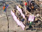 БЕОГРАД: Феминисткиње и ЛГБТ организације протествовале против Трампа испред Храма Светог Саве!
