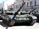 РУСКИ МЕДИЈИ: Србија и Русија су природни савезници