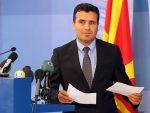 МАКЕДОНИЈА: Заев демантује договор да Срби буду оптужени за геноцид