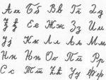 ТАНАСИЋ: Српском језику се често оспорава статус службеног језика