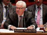 СВЕТ ЖАЛИ ЗБОГ ЧУРКИНОВЕ СМРТИ: Отишао маестро дипломатије