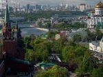 ПЕСКОВ: Москва тражи извињење за увреду Путина