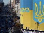 """КИЈЕВ: Украјински """"успеси"""" доводе Русију до беса"""